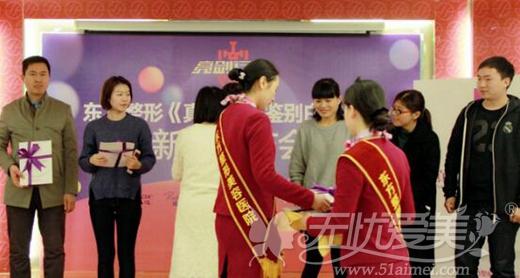 郑州东方整形贺洁院长为各厂商颁发《真品针剂鉴别白皮书》