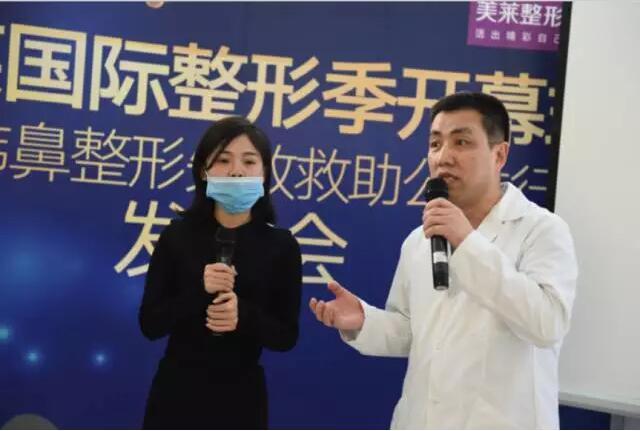 深圳美莱梁晓健院长即将为整形失败女孩慧慧进行修复手术