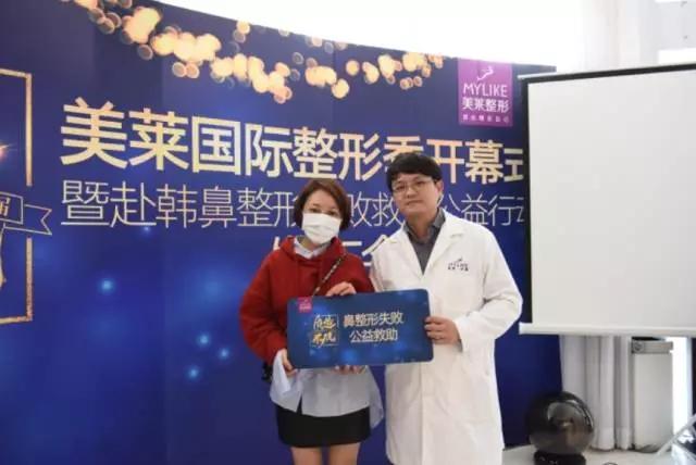 赴韩整形失败女孩修睿已在深圳美莱获得免费救助