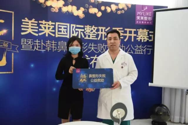 赴韩整形失败女孩慧慧已在深圳美莱获得免费救助名额