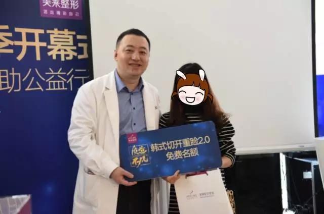 幸运女孩获得深圳美莱免费整形名额