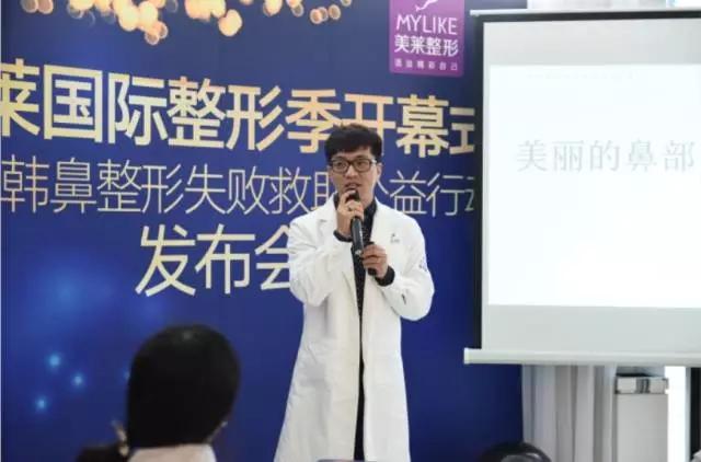 深圳美莱逯颋老师讲解鼻整形设计