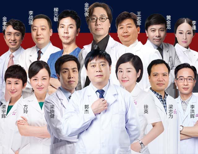 深圳美莱整形修复公益活动专家团队
