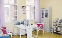 天津时光整形美容门诊部医生办公室