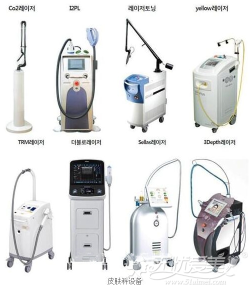 韩国清潭优皮肤科仪器