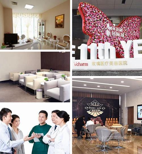 上海玫瑰整形医院环境