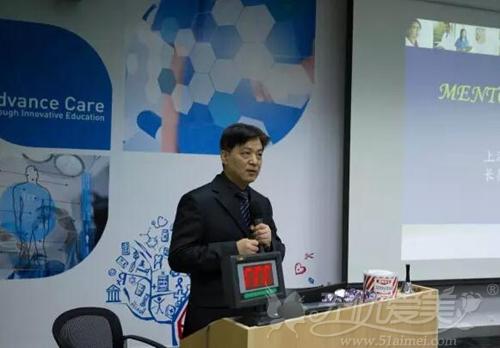 上海伊莱美江华教授在内窥镜规范化技术操作培训班致辞