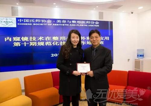 上海伊莱美江华教授为培训学员颁发证书