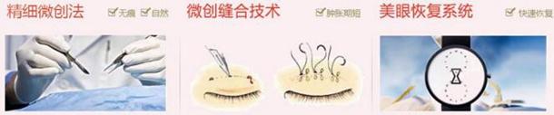 石家庄美莱韩式四维双眼皮手法