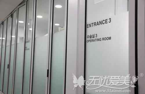 韩国美之爱整形外科手术室