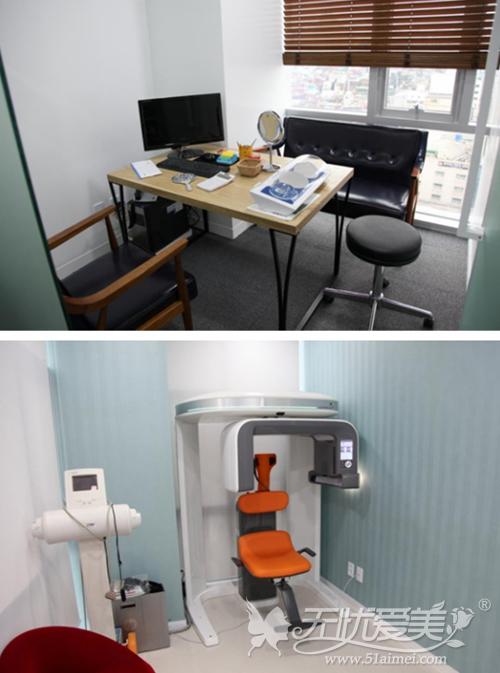 韩国美之爱整形外科商谈室