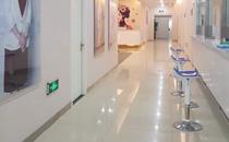 乌鲁木齐大西北医学美容中心走廊