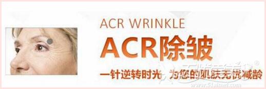 长沙晶肤ACR除皱优惠