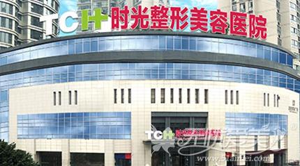 上海微整形医院咨询a时光09