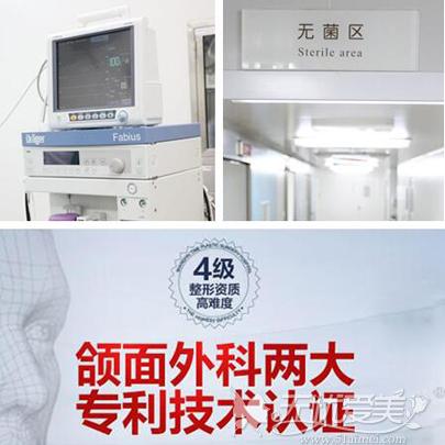 上海美联臣具备做下颌骨整形的资质和条件