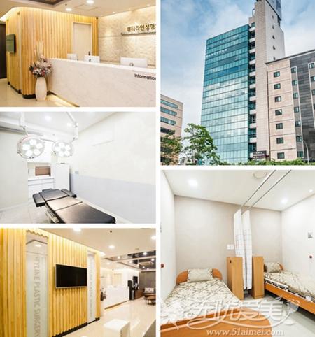 韩国贝缇莱茵整形医院