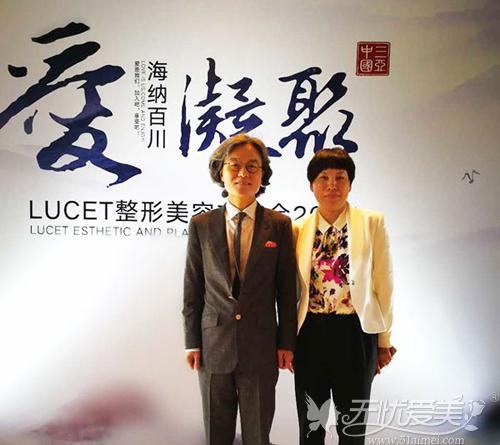 姚冰院长(右)和韩国Dr.Yong Ju Jang教授合影