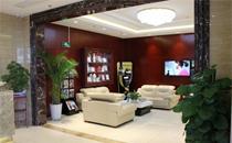 北京臻瑞尚美整形医院休息室