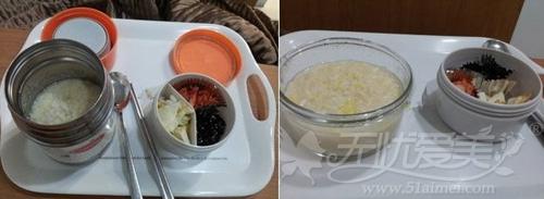 金秀妍在韩国麦恩整形外科假体隆胸手术后饮食
