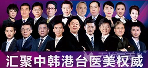 深圳非凡综合隆鼻术专家团
