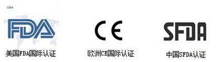 郑州秋涛热玛吉通过美国FDA审批、欧盟CE,中国CFDA认证