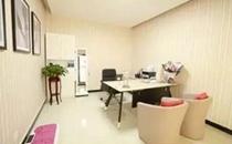 兰州梦想整形美容医院咨询室