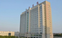 邢台人民医院大楼