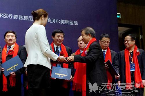 中整协中西医结合学会主委丁芷林教授为参会医生们授予荣誉证书