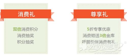 上海玫瑰4月整形优惠消费礼