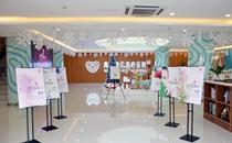青岛海伦整形美容医院大厅