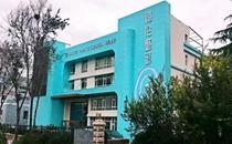 青岛海伦整形美容医院大楼