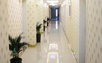 曲靖整形美容医院走廊