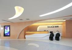 重庆曼格医疗美容诊所