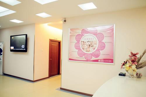广州荔湾区医院整形一角