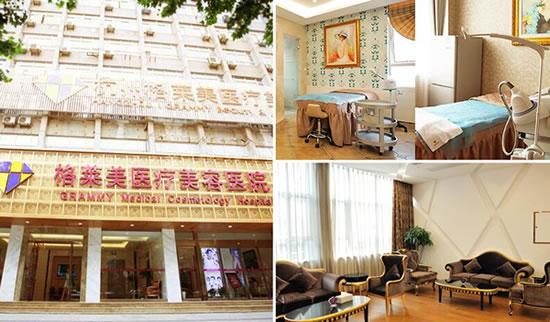 杭州格莱美整形医院