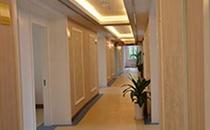 南通康美整形美容医院走廊