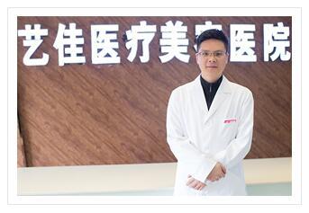株洲艺佳整形医院医生 高谢辉