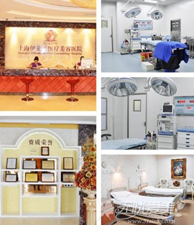 上海伊莱美整形医院环境