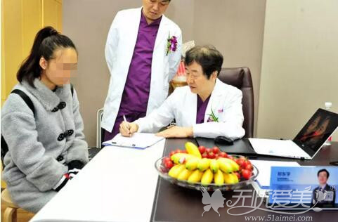 郑东学教授为为真人秀选手定制明星打造方案