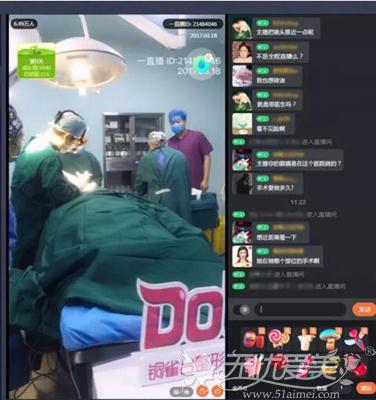 郑东学教授手术直播实时截图