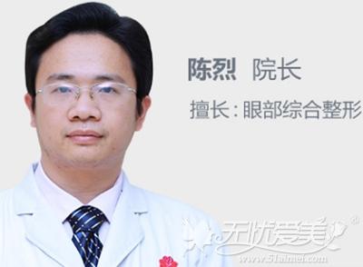 陈烈 南昌佳美美容医院美容外科技术院长