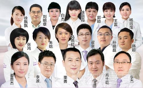 杭州美莱医疗美容医院5月坐诊专家团队