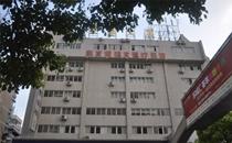 南京科发源植发医院大楼