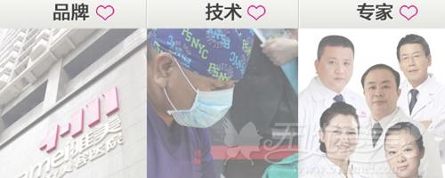 长沙雅美丰下巴手术优势