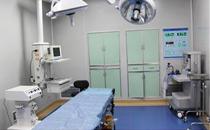 深圳金丽整形医院手术室