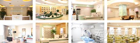 青岛诺德整形医院环境