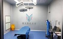 深圳颜美医疗美容医院手术室