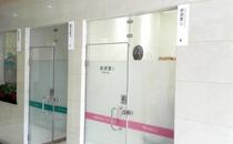 天津菲丝澜医疗美容医院咨询室