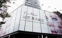 深圳蒳美迩整形大楼外观