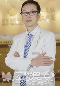北京丽都乳房整形中心主任高超